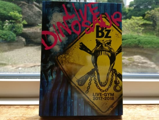 【B'z LIVE-GYM】アルバム収録曲以外で演奏された楽曲特集 ~DINOSAUR~