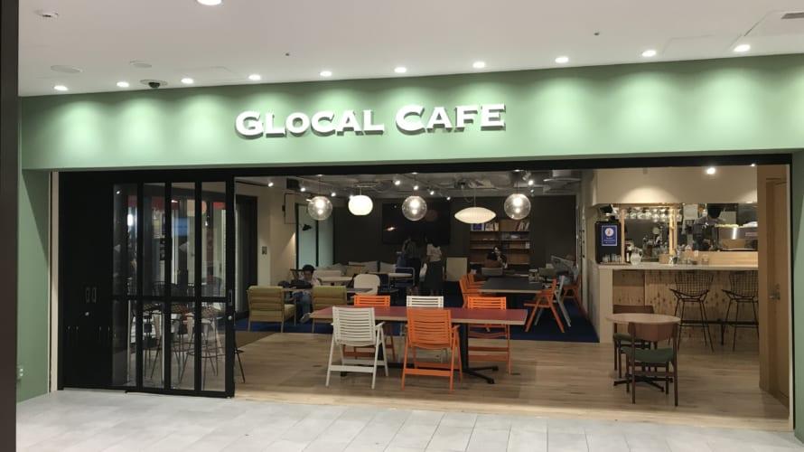 GLOCAL CAFÉ 池袋 に行ってみました