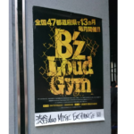 B'z Loud-Gym (ラウドジム) ~INABA NIGHT~ 渋谷参戦 &セトリ!!