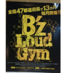 B'z Loud-Gym ~FES NIGHT~ 2018年5月 新宿参戦!!