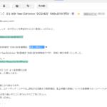 """【速報】 B'z 30th Year Exhibition """"SCENES"""" 1988-2018  劇場版 追加上映決定!!"""