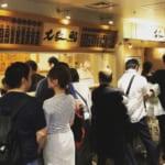 北辰鮨 仙台駅鮨通り店 最高に美味しい立ち食い鮨 グルメレポート