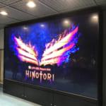 B'z LIVE-GYM Pleasure 2018 -HINOTORI- 8月5日 日産スタジアム  ブラマヨ小杉さんが!! ※ネタバレ注意※