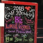 B'z Loud-Gym ~ Secret Pleasure NIGHT ~ 2018年9月 新宿BLAZE参戦!!