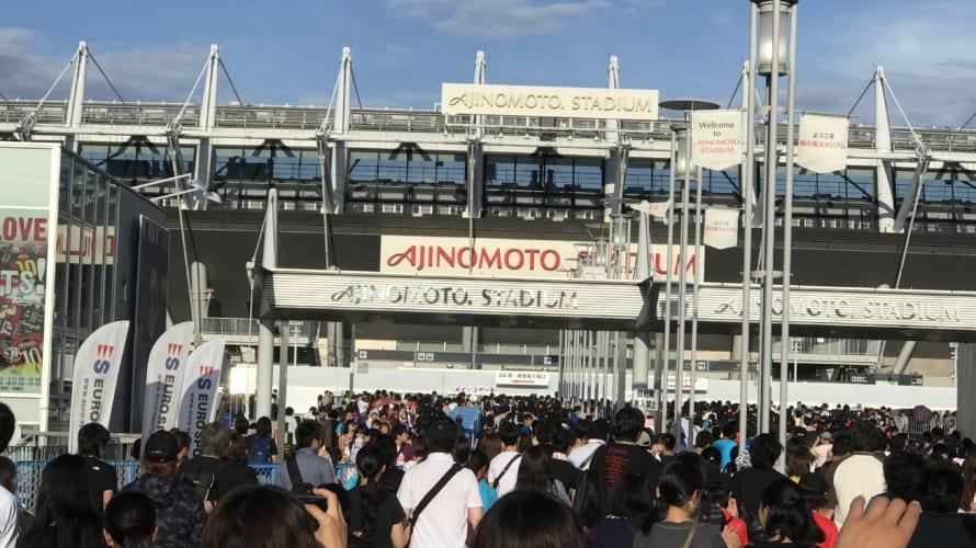 B'z LIVE-GYM Pleasure 2018 -HINOTORI- 9/22 味の素スタジアム 千秋楽 サプライズはあるか‼  ※ネタバレ注意※