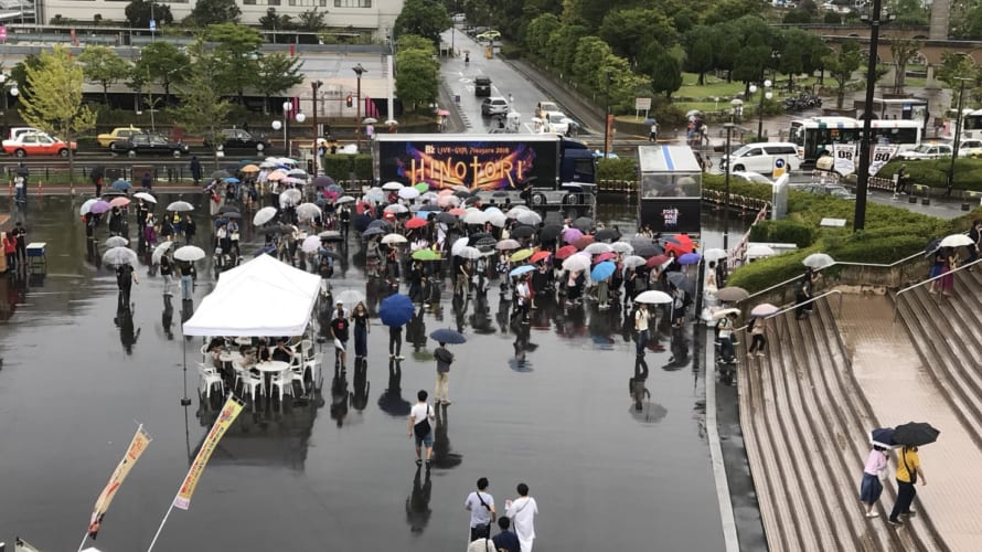 B'z LIVE-GYM Pleasure 2018 -HINOTORI- 9月1日 福岡ヤフオクドーム 稲葉さんの声が出ない!! B'z史上初のLIVE中止の危機!!  ※ネタバレ注意※