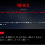 【B'zドラマ主題歌 まとめ】 新曲「きみとなら」がドラマ『べしゃり暮らし』主題歌に決定!!