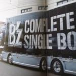 【B'zセトリ】B'z SHOWCASE 2017 -B'z In Your Town- セットリストまとめ