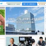 NHKチーフプロデューサー 重藤聡司容疑者 逮捕