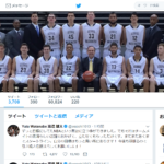 渡邊雄太 ついにNBAデビュー!! 田臥勇太以来の快挙