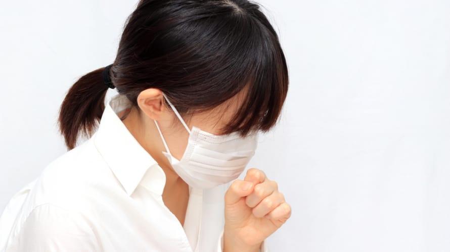 寒暖差咳(咳喘息) 寒暖差で急増 原因と対策