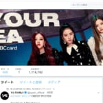 韓国の人気グループ「BLACKPINK (ブラックピンク)」 紅白出場なるか?!