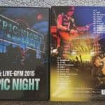 【 B'z セトリ 】B'z LIVE-GYM 2015 -EPIC NIGHT- セットリストまとめ