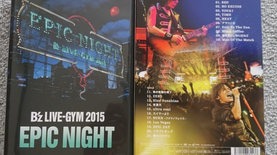 【B'z LIVE-GYM】アルバム収録曲以外で演奏された楽曲特集 ~EPIC NIGHT~