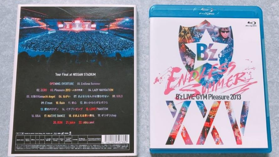 【 B'zセトリ 】B'z LIVE-GYM Pleasure 2013 -ENDLESS SUMMER- セットリストまとめ