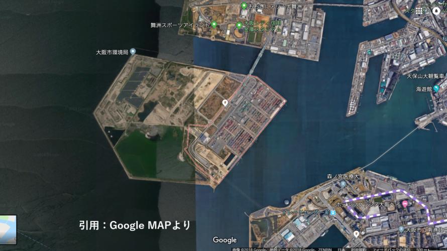 2025年大阪万博 喜びの裏にある会場建設費という大問題