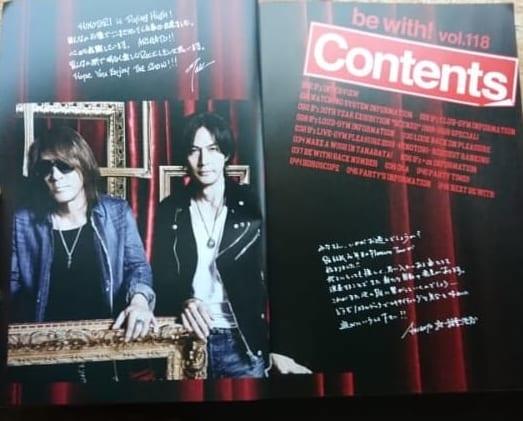 【B'z Pleasureで聴きたい楽曲アンケート結果 2018】HINOTORIセトリに反映された楽曲は?!