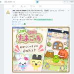 今流行のLINEのたまごっち 遊び方紹介!!