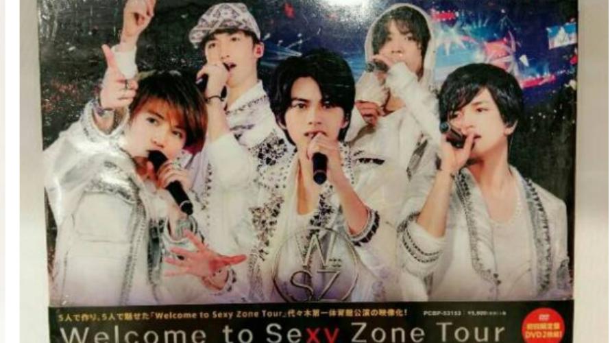 「Sexy Zone」の松島聡さん キンプリの岩橋さんに続きパニック障害で休養へ