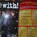 【B'z LIVE-GYMで聴きたい楽曲アンケート結果 2017】セトリに反映された楽曲は?!