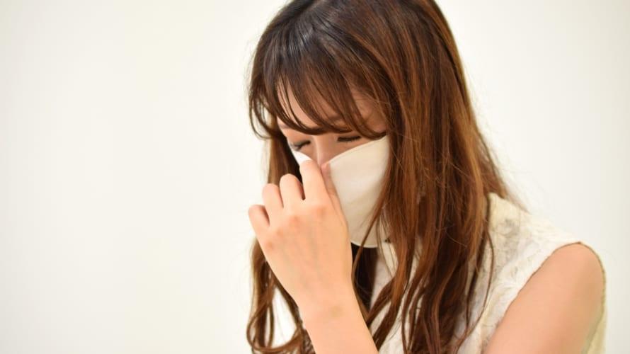 花粉症で苦しんでいる人必見!! あなたにピッタリの治療法はどれ?