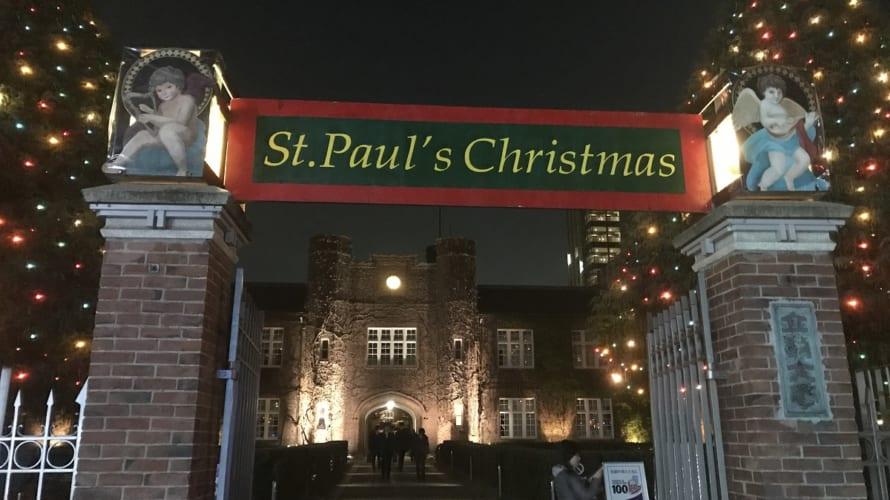立教大学(池袋)のクリスマスイルミネーション 時間が止まっている場所