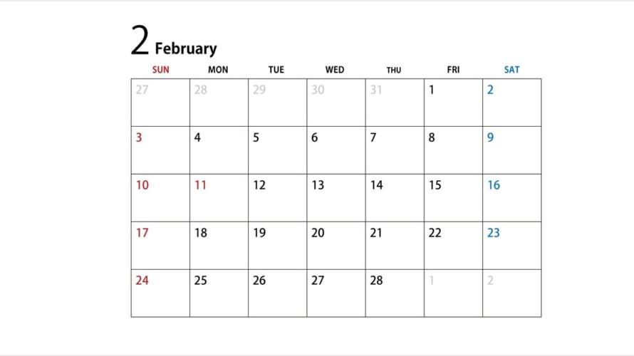 【今日は何の日】 2月29日は何の日? その時B'zは? 今週の星座占いランキング あなたの今週の運勢は?