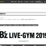 B'z LIVE-GYM 2019 -Whole Lotta NEW LOVE- 「サポメン一新」を振り返り