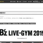 【速報】B'z LIVE-GYM 2019 開催決定!! サポメン変更⁉会場・日程まとめ