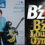 【B'z 30周年 2018年6月】あの日のB'zイベントを一挙振り返り!!