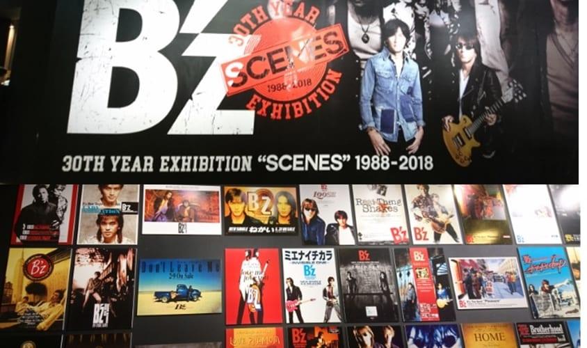 【B'z 30周年 2018年5月】あの日のB'zイベントを一挙振り返り!!