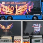 【B'z 30周年 2018年7月】あの日のB'zイベントを一挙振り返り!!