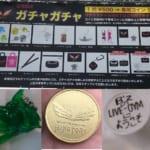 【B'z 30周年 2018年8月】あの日のB'zイベントを一挙振り返り!!