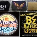 【B'z 30周年 2018年9月②】あの日のB'zイベントを一挙振り返り!!