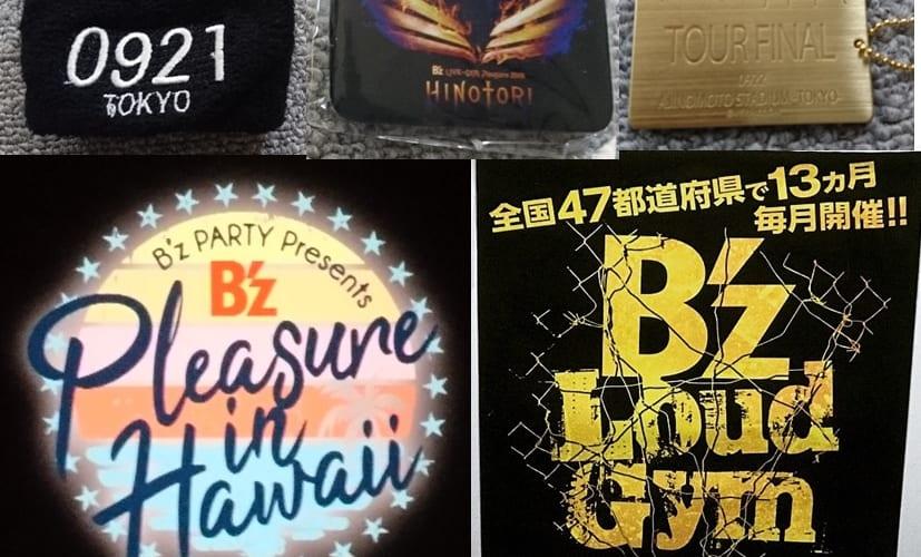 【B'z 30周年 2018年9月①】あの日のB'zイベントを一挙振り返り!!