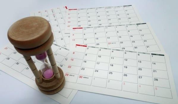 【今日は何の日シリーズ】 1月23日は何の日? その時B'zは?