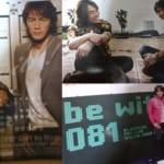 【B'z 31年目】10年前を一挙振り返り~21年目のB'zは!?~