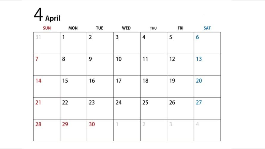 【今日は何の日】 4月16日は何の日? その時B'zは? 今日の星座占い あなたの今日の運勢は?