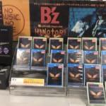 B'z LIVE-GYM Pleasure 2018 -HINOTORI- BD・DVDリリース!!