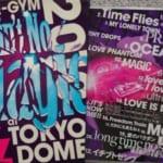 【B'z LIVE-GYM】アルバム収録曲以外で演奏された楽曲特集 ~MAGIC~