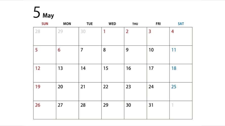 【今日は何の日シリーズ】 5月9日は何の日? その時B'zは?