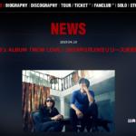 B'z 曲名に「LOVE」「愛」が入っている楽曲は!? ~アルバム「NEW LOVE」ツアー前に見ておこう~