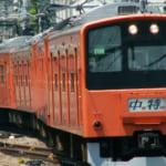 【自殺】電車に飛び込み死亡した女子生徒は誰?いじめに悩んでいた?遺書は?神奈川県鎌倉市