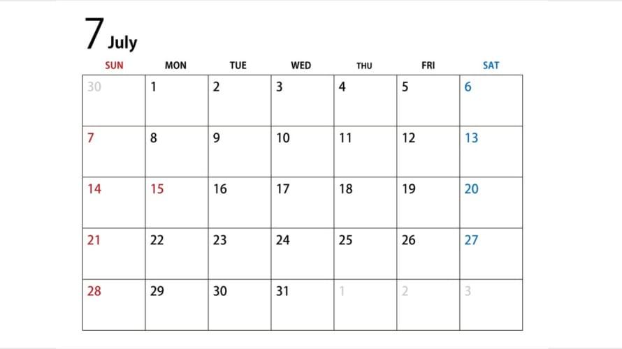【今日は何の日シリーズ】 7月26日は何の日? その時B'zは?
