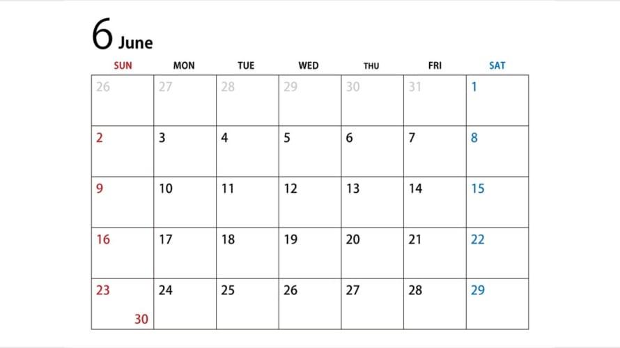 【今日は何の日シリーズ】 6月26日は何の日? その時B'zは?