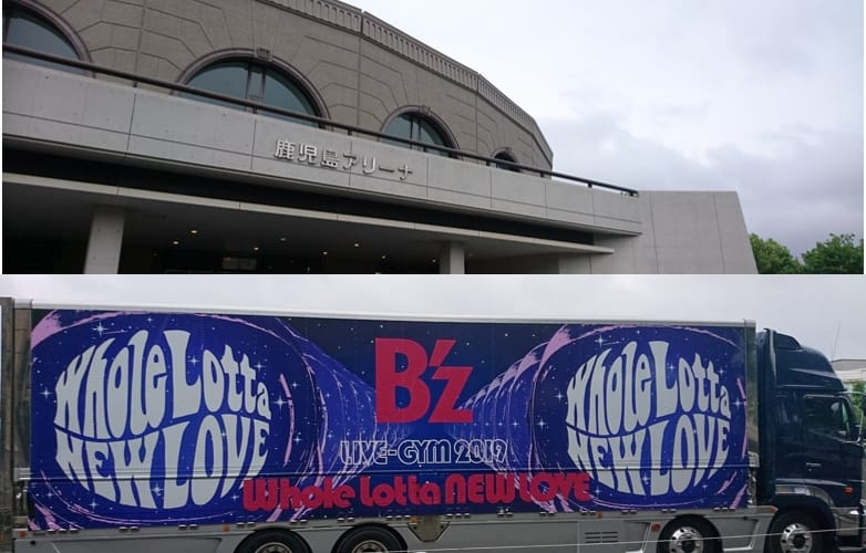 【B'z ガチャガチャ】LIVE-GYM 2019 -Whole Lotta NEW LOVE- 鹿児島アリーナ 6月8日
