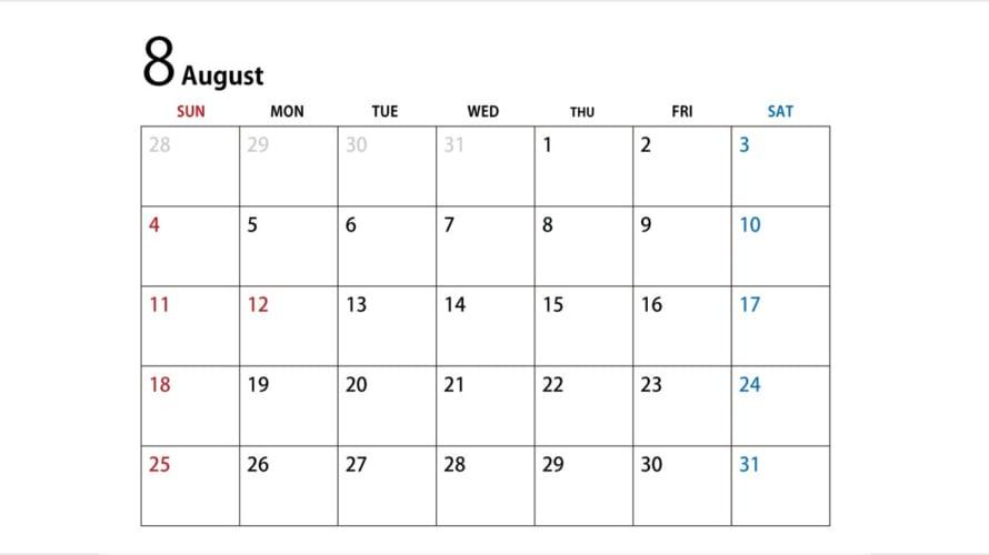 【今日は何の日シリーズ】 8月8日は何の日? その時B'zは?