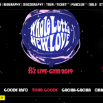 B'z LIVE-GYM 2019 -Whole Lotta NEW LOVE- ツアーグッズ一挙紹介!!