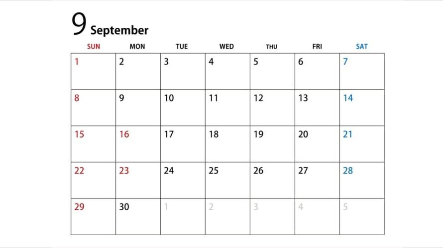 【今日は何の日シリーズ】 9月26日は何の日? その時B'zは?