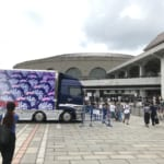 【ネタバレ注意!!】B'z LIVE-GYM 2019 -Whole Lotta NEW LOVE- 6/9 鹿児島アリーナ公演2日目セトリ&参戦レポート!!